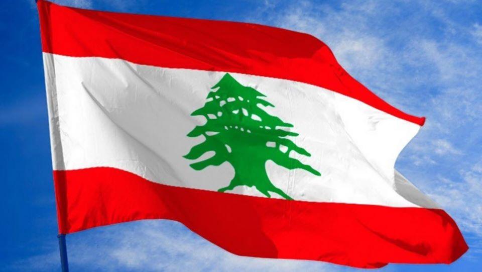 Soutien total à nos amis libanais. Pensées et solidarité pour ce pays ami qui souffre.